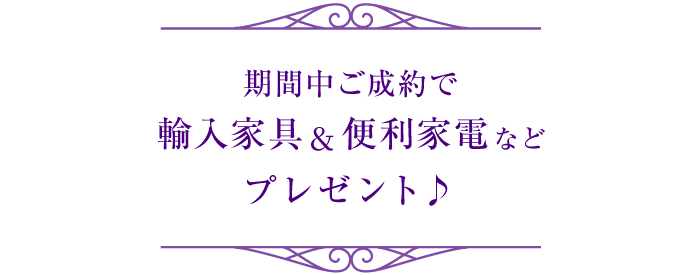 20201225_eventtitle1.png