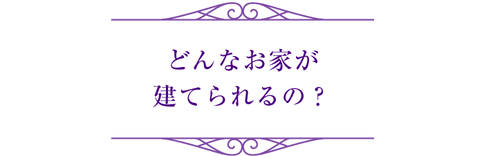 20201225_eventtitle2.png