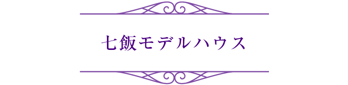 20201225_eventtitle3.png