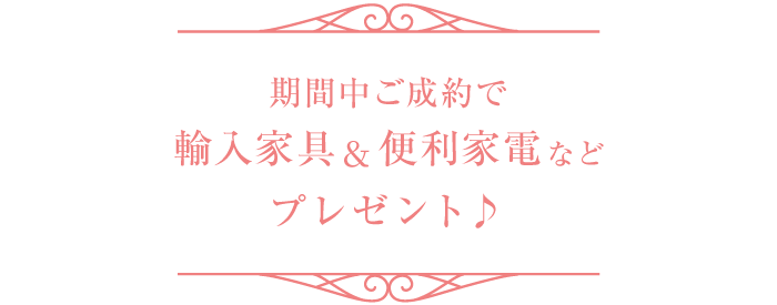 20210308_eventtitle1.png