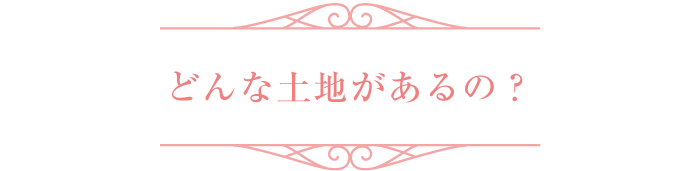 20210308_eventtitle4.png