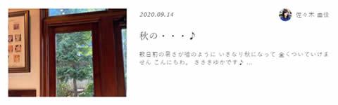 aki_no_kengaku_banner.jpg