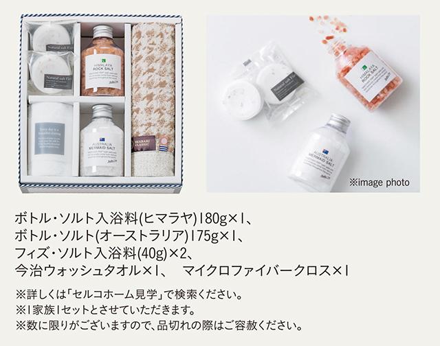 yoyaku_present.jpg