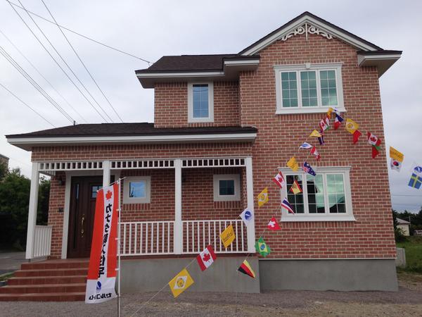 石川町オープンハウス終了のお知らせ