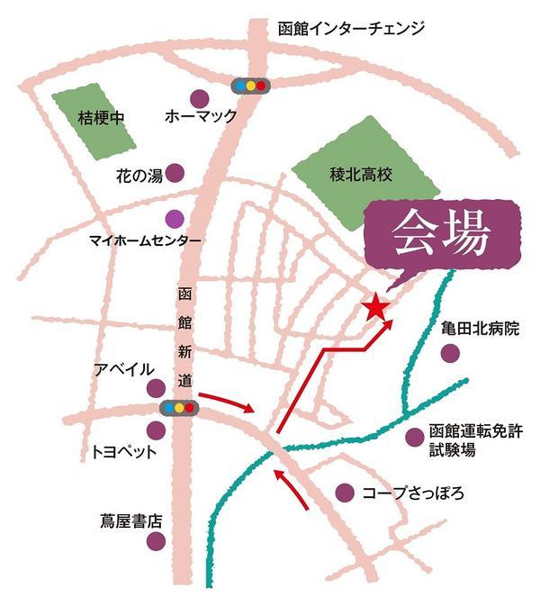オープンハウス【 7/9・10北斗市追分4丁目 】