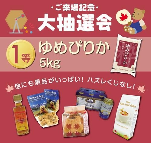 オープンハウス♪10/15(土)・16(日)【陣川町】