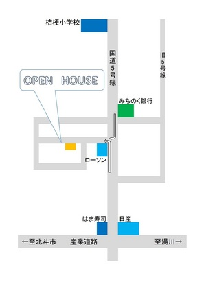 オープンハウス情報 桔梗1丁目 3/24(土)・25(日)