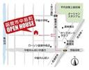オープンハウスのお知らせ 4月14日(土)・15日(日)