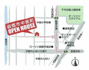 オープンハウス開催します! キャンドルをプレゼント!!