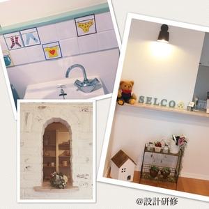 設計研修に参加させて頂きました。in仙台