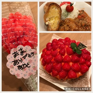 Mother's Day♪