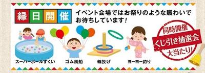 1806_hiyoshi-01 - コピー (2).jpg
