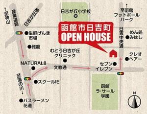 今週のオープンハウス(日吉町) 6/16(土)・17(日)