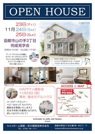 201811_yamanote.jpg