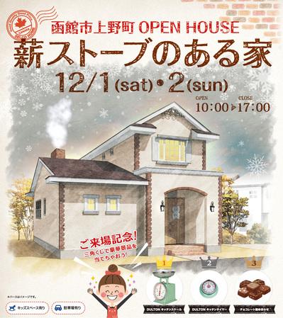 201812_ueno_02.jpg