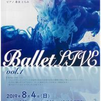 函館蔦屋で Ballet LIVE