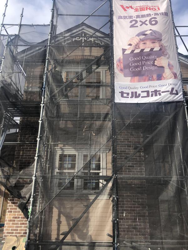お洒落で丈夫な外壁 レンガ&サイディング(プラチナコートで30年安心)
