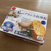 私のフランス料理♪