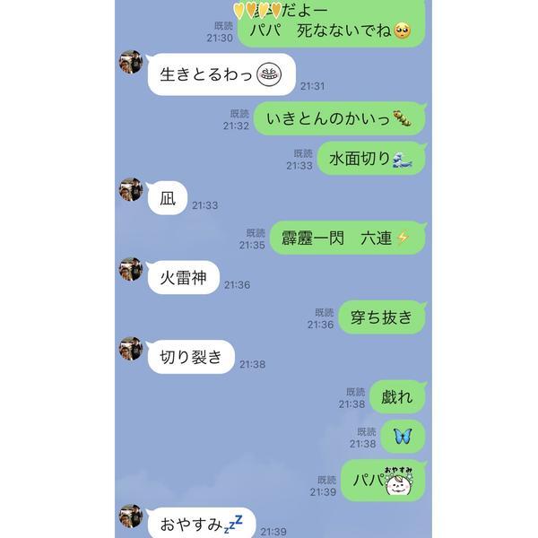 カッコいいインテリア♪ おうちレポ(前編)