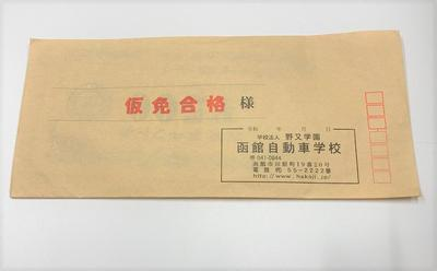 DC0B1470-6815-468D-BB84-20A4AD6DE82E.jpg